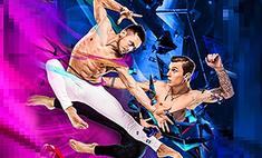Шоу «ТАНЦЫ» в Челябинске – выиграй 2 билета!