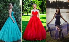 Прощай, школа: самые красивые выпускные платья – 2016