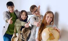Образование за границей: практические советы