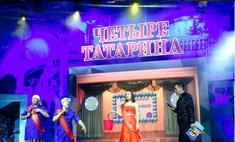 Шоу «Четыре татарина»: чемпионы, чиновники и Юля Михалкова