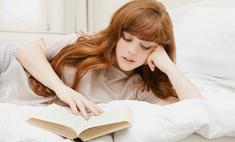 7 книг, которые должна прочитать настоящая леди
