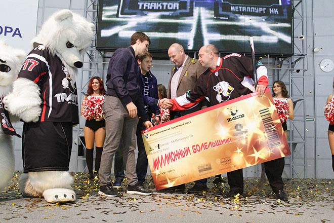 16 сентября на матче Трактора с новокузнецким Металлургом назван миллионный болельщик