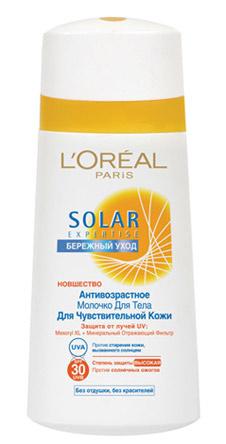 Солнцезащитное молочко для чувствительной кожи, Solar Expertise Sensitive SPF 30, L'Oreal Paris. Легкое молочко мгновенно защищает кожу от солнечных лучей и преждевременного старения.
