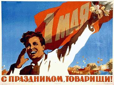 Тина Канделаки не забыла поздравить поклонников с праздником мира и труда.