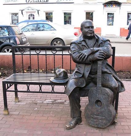Памятник Михаилу Кругу на бульваре Радищева