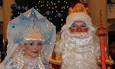 Дед Мороз и Снегурочка – вот это роль!