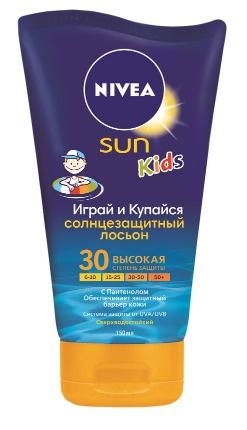 Лосьон «Играй и купайся» NIVEA SUN Kids SPF-30