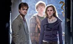 В Лондоне состоится премьера фильма «Гарри Поттер и дары смерти»