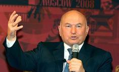 Лужков выступил перед студентами