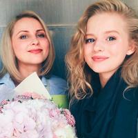 Александра Бортич с мамой