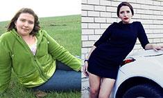 До и после: 8 рекордных похудений от саратовцев. Оцени результат!