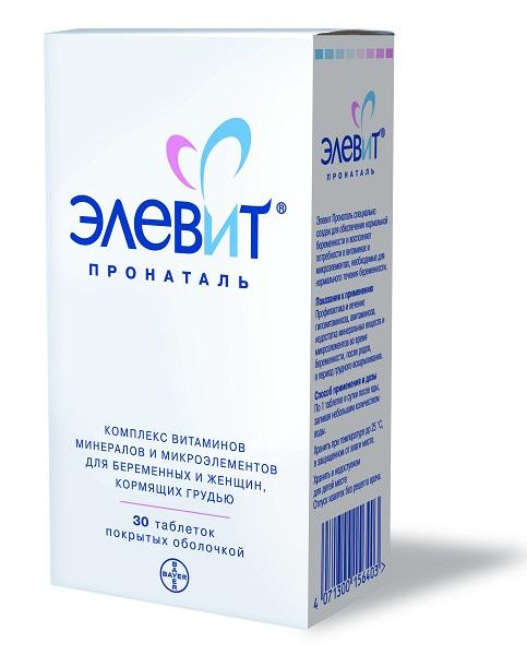 «Элевит» Пронаталь содержит витамины и микроэлементы для будущей мамы и малыша