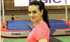 Елена Исинбаева в финале шоу «Без страховки»