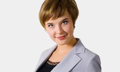 Российской телеведущей сделали предложение в прямом эфире
