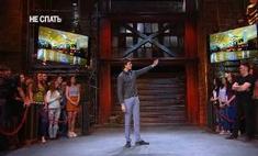 В шоу на ТНТ посмеялись над волгоградским трамваем и тоннелем