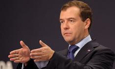 Дмитрий Медведев пообщался с россиянами виртуально