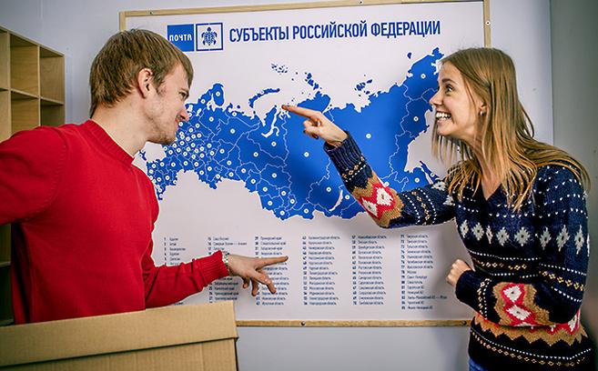 Квест Секрет почты СПб отзывы