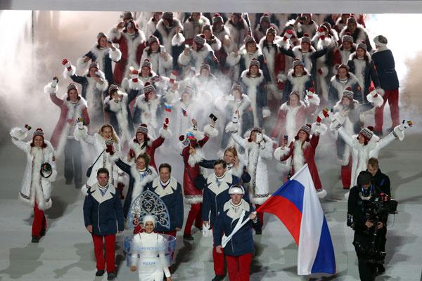 Сборная России в форме Bosco