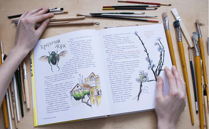 6 идей для творческого дневника