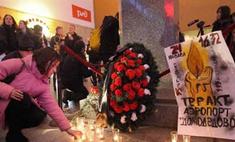 Названы новые подозреваемые в теракте в Домодедово