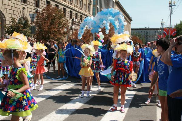 афиша праздника, волгоград, день города 2015