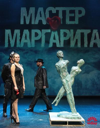 «Мастер и Маргарита», мюзикл, фото