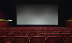 Кинофестиваль в Роттердаме. Открытие