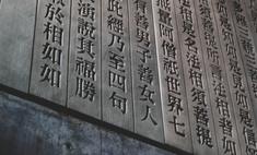 Тест: Насколько хорошо ты понимаешь китайский, не зная его