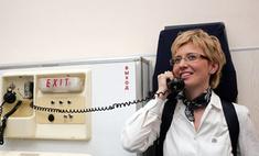 Во Франции поймали обкрадывавшую пассажиров стюардессу