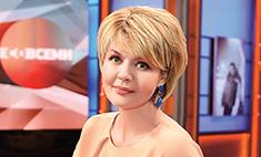 Юлия Меньшова: «Не стыжусь своей слабости»