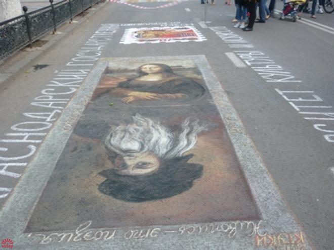 Ночь музеев: Краснодар 2016