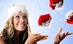 Есть идея: 12 крутых, но бюджетных подарков к Новому году