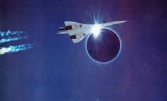 История одной фотографии: «Конкорд» на фоне солнечного затмения