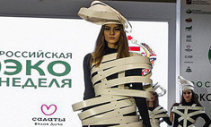 Театр моды Артура Браже выступил на Экологической неделе в Москве