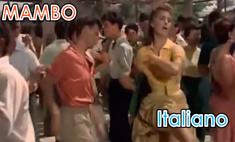 История одной песни: Mambo Italiano, которую все слышали но не понимают что это