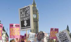 Студенты устроили погромы в центре Лондона