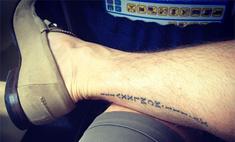 Сергей Лазарев раскрыл тайну своих татуировок