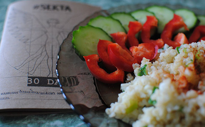 похудение, рецепты для похудения, Школа идеального тела #Sekta