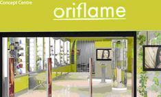 В Москве открывается концептуальный центр Орифлэйм