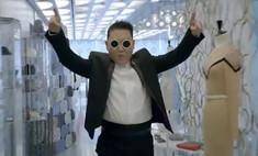 Рэпер PSY презентовал новый клип. Видео