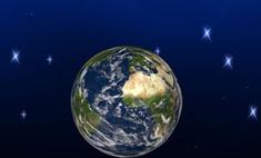Пришельцы прилетят на Землю 10 сентября 2011 года