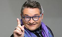 Александр Васильев: «Осень? Твид и пэчворк носим!»