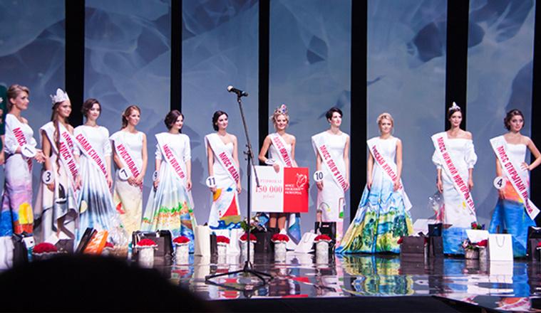 Мисс Нижний Новгород-2015