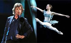 Мик Джаггер встречается с балериной