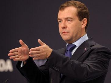 Президент РФ Дмитрий Медведев ответил на вопросы россиян