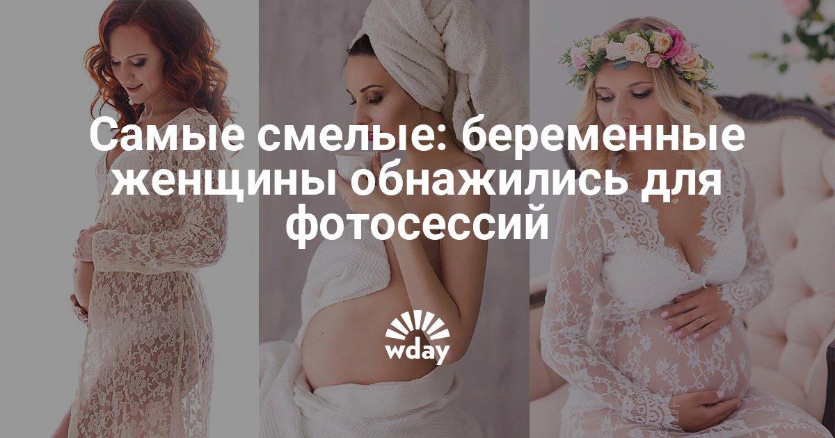 К чему видеть во сне себя беременной возрастной женщины 46