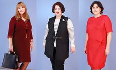 6 стильных образов на каждый день для полных женщин