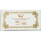 Сертификат в салон уникальных китайских массажей