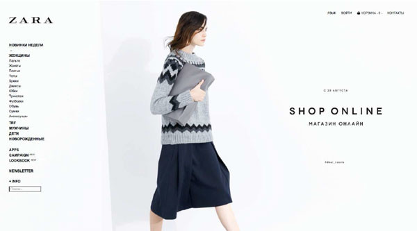 Интернет-магазин Zara