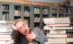 Российские школьники сдают последний ЕГЭ